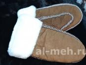Теплые меховые варежки женские, цвет - св. Коричневый с белой опушкой, цена 600р.