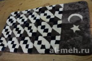 Молитвенный коврик Ромб из лоскута натуральной овчины на подкладе