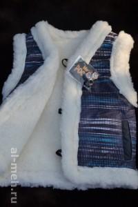 3.Детский жилет из овечьей шерсти, крытый курточной тканью