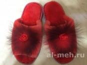 Домашние меховые тапочки с открытым носиком, цвет - красный